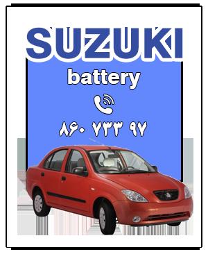باتری تیبا