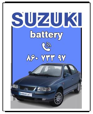 باتری سمند